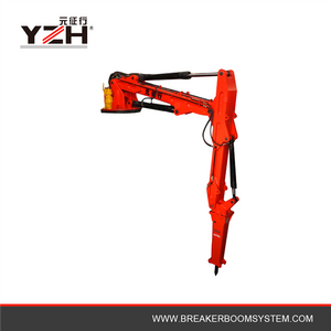 170 Degree Rotation Type Hydraulic Rockbreaker Boom System