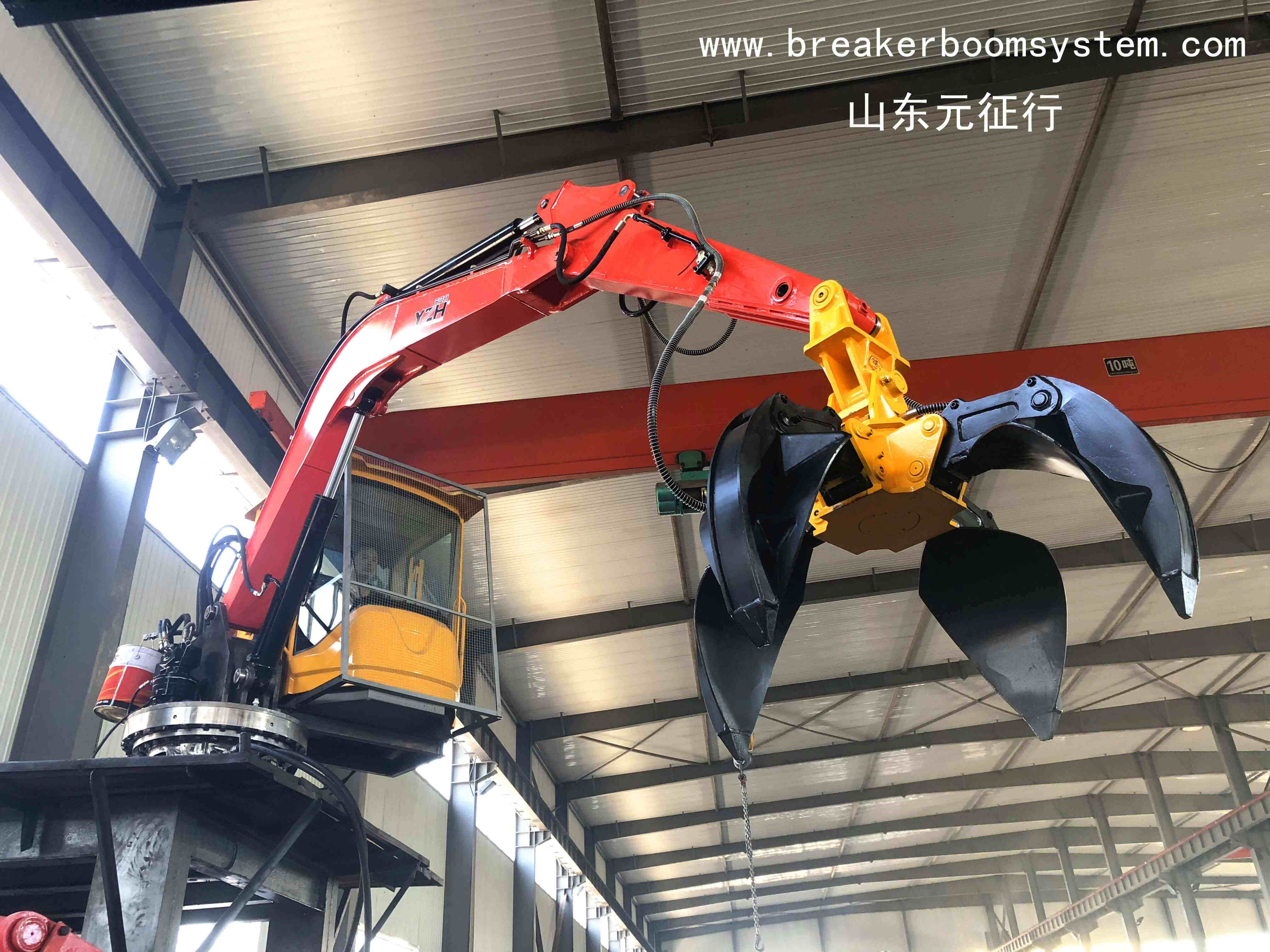 Booms System For Waste Plant