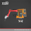 YZH-D425 Stationary Pedestal Booms Mounted Rockbreaker