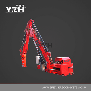Fixed Type Hydraulic Rock Breaker Boom System