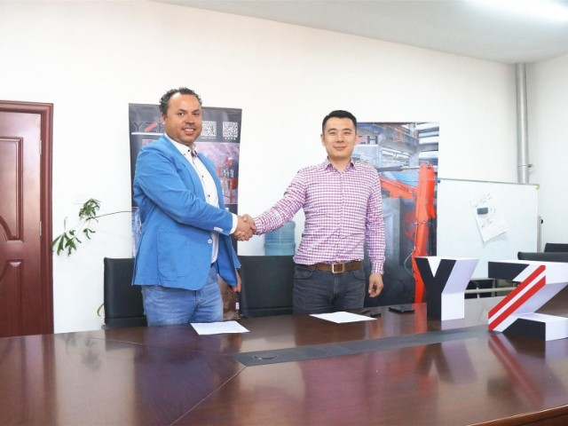 YZH and MINESERV Signed A Strategic Cooperation Agreement!